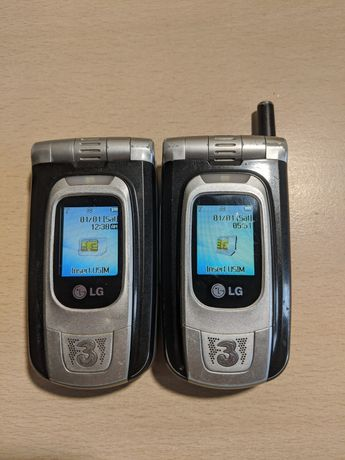 Lot 2 telefoane LG U8180 funcționale
