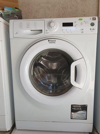 Vand masina de spălat