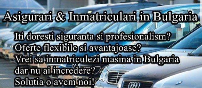 Inmatriculari Bulgaria