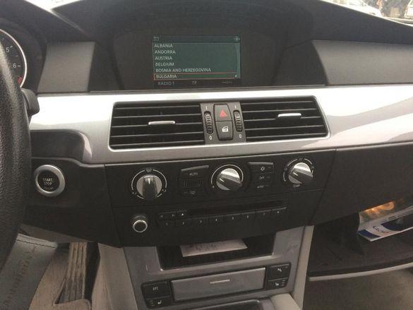 Навигационен диск BMW business navigation bmw БМВ БИЗНЕС карти 2019 г.