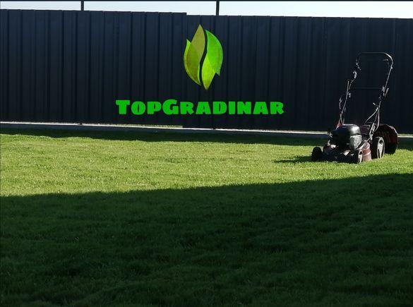 *Топ Градинар! Поддръжка на Зелени Площи! Озеленяване! *