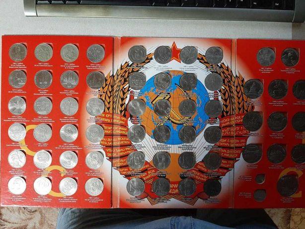 Альбом-планшет с Юбилейными монетами СССР