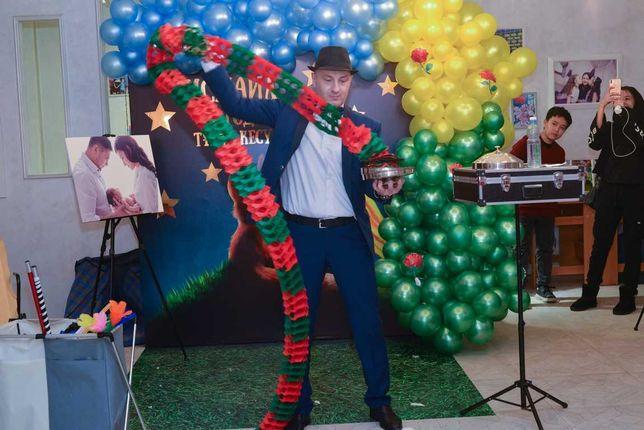 Фокусник - иллюзионист в Алматы для детей и взрослых!!!