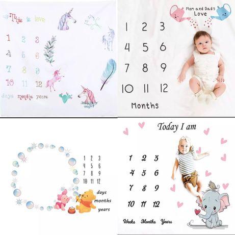 Ново платно за бебешки снимки по месеци