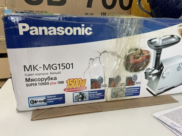 Мясорубка Panasonic