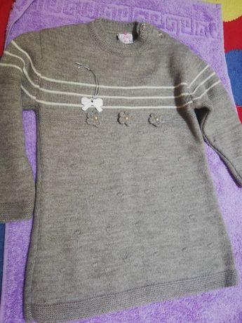 Продам платье с лосиной