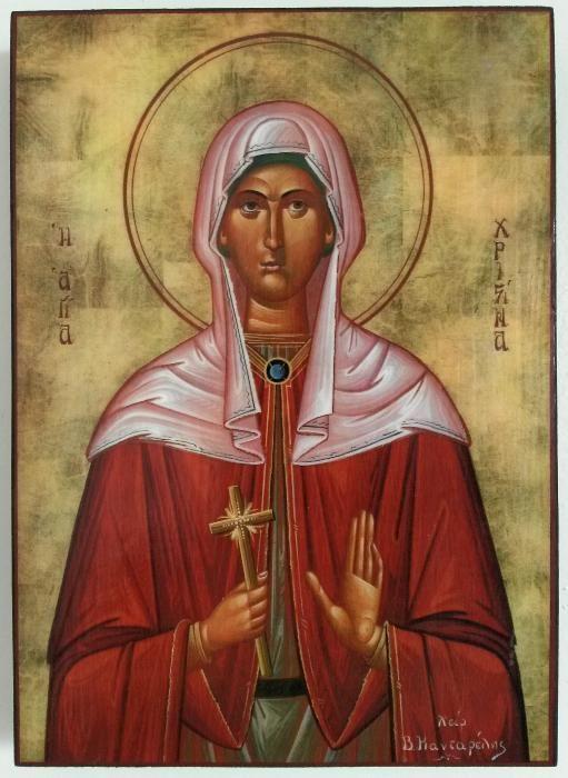 Икона на Света Христина icona Sveta Hristina