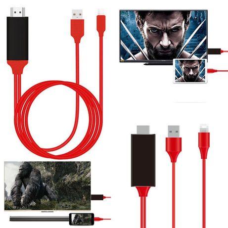 Кабел за телевизор HDMI TV AV adapter for Iphone 6, 7, 8 и X