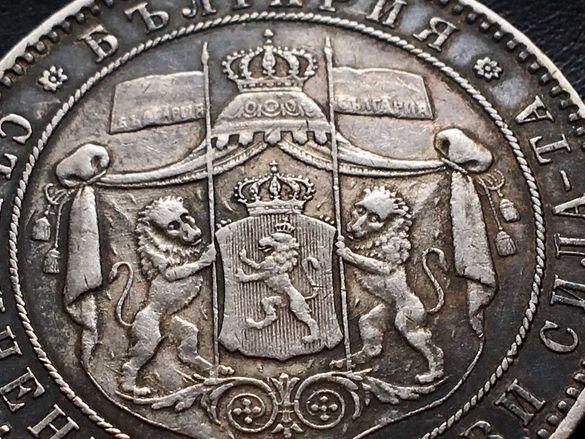 5 лева 1885 Отлична