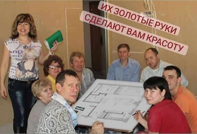 Ремонт квартир - качества ЛЮКС