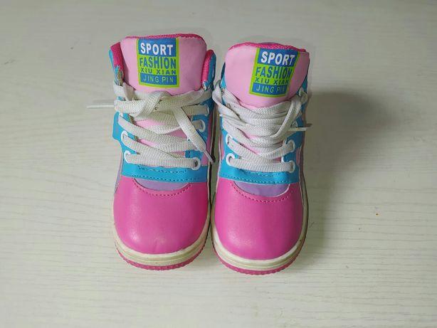 Детские обуви - размеры 26, 22, 15