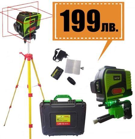4D лазерен нивелир с 16 линии и зелен лазер+дистанционо+ стойка