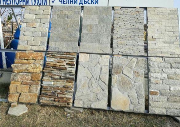 Естествен камък,гнайс,тикли,настилка и облицовка