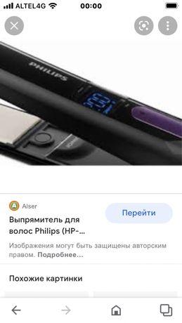 Philips утюжок