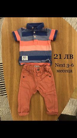 Бебешки комплект тениска и дънки 3-6 месеца Next