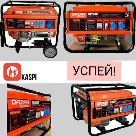 Покупай в Темиртау! Бензиновые генераторы Qazar