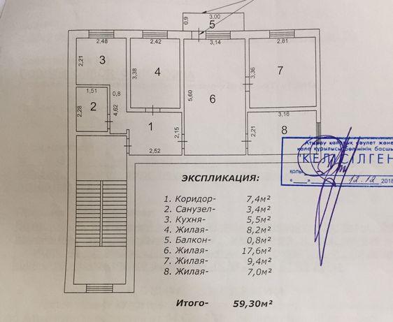 Привокзальный 5этаж угловая