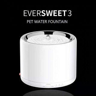 Petkit smart фонтан за домашни любимци, Нов