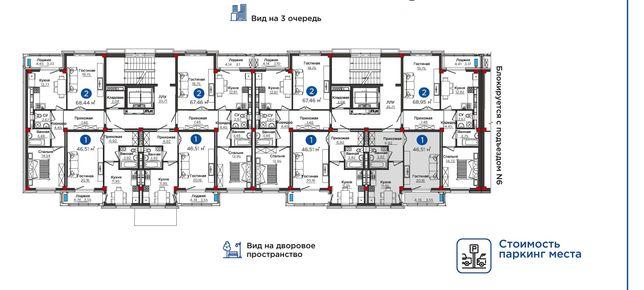 Н. Продам 1 комнатную квартиру в ЖК Нура Есиль 4. Ипотека . Торг.