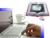 Компютърна грамотност (частни, дистанционни уроци) 20 лв до 1 час
