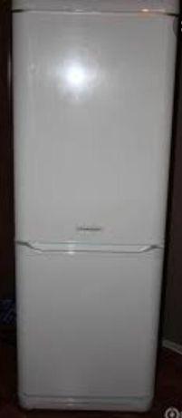 Холодилтник ARISTON