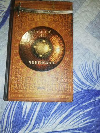 Продам книгу Чингисхан