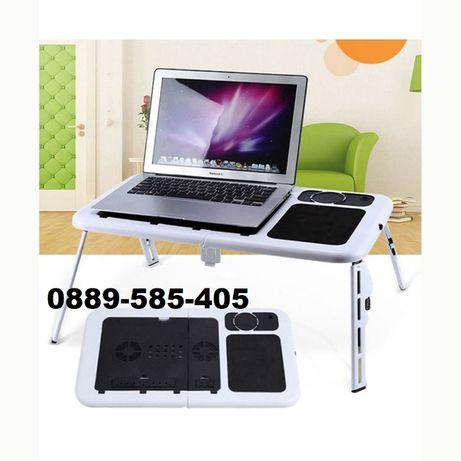 Маса с охладител за лаптоп компютър за легло мини стойка бюро масичка
