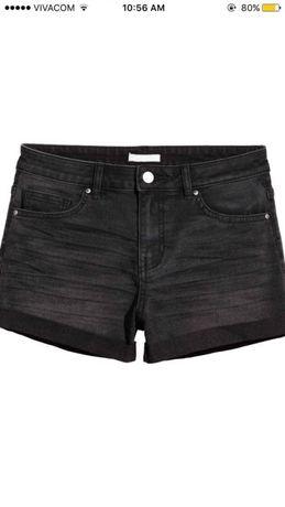 Къс Дънков панталон H and M