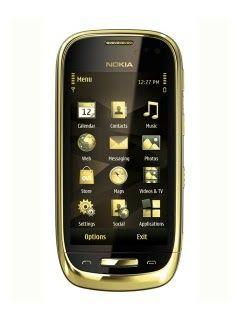 Продам срочно Nokia oro gold