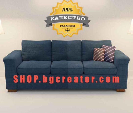 Пране на дивани/мека мебел Русе, от Bgcreator, изсушаване