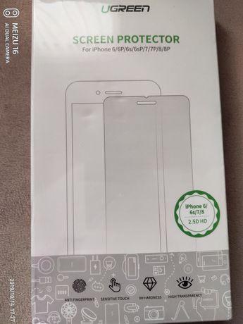 Стъклен протектор UGREEN за IPhone 6/6s/7/8 - 2бр.