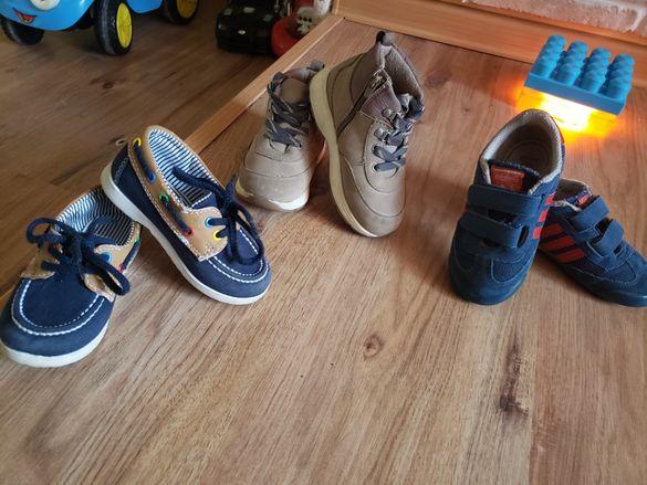 Обувки,боти и маратонки