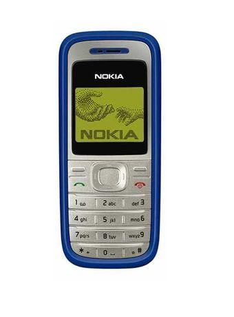 2888 тенге Нокиа Nokia 1200 Пожилым Школьникам Гос Служащиием