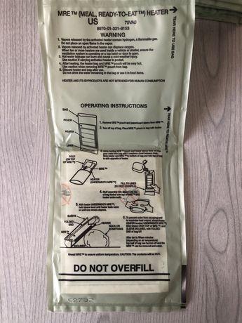 FRH pungi incălzit MRE/mancare camping 30x