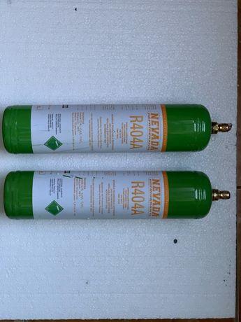 Butelie freon Nevada Italia R404a sigilata recipient inclus filet 1/4