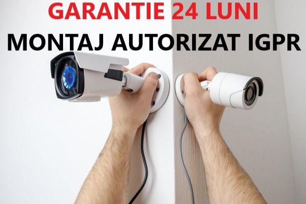 Camere supraveghere video - RATE -Montaj si Comercializare