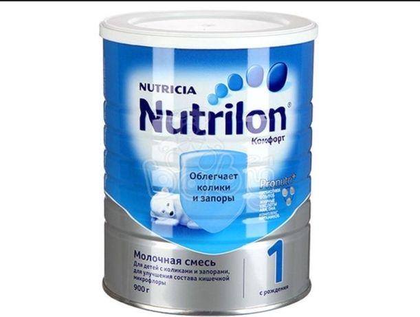 Продам срочно смесь детское питание