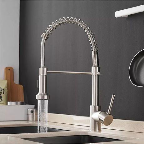 Месингов кухненски смесител с душ от 139лв