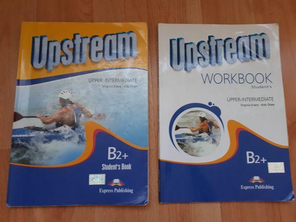 Учебници и учебни тетрадки