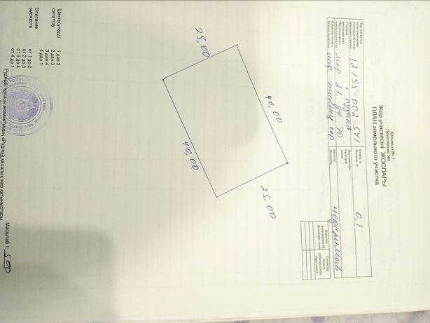 Продам земельный участок в г Рудном