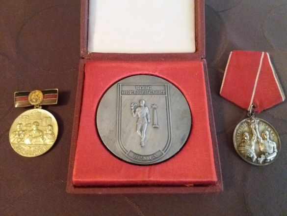 Ордени, медали
