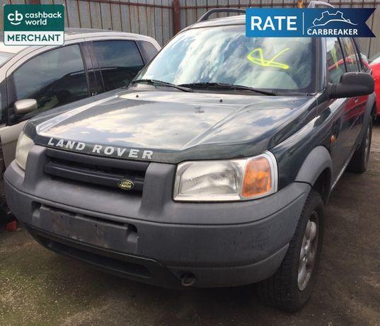 Dezmembrari Land-Rover Freelander 1997-2006 1.8i 16v