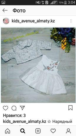 Нарядное платье 2-ка, до года