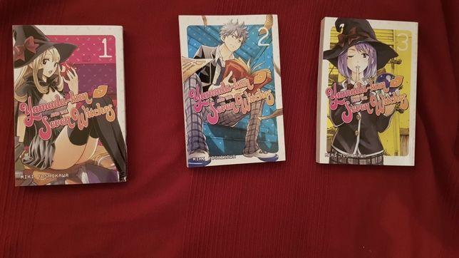 Manga Yamada-kun and the seven witches vol 1, 2, 3