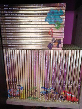 Детска енциклопедия Disney