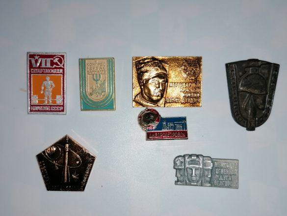 Значки и Медальон