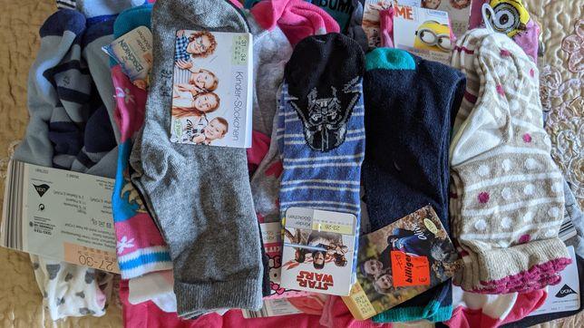 Детские носки. Одежда для мальчиков. Гольфы. Детская одежда. Колготки