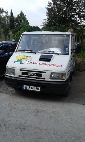Хамалски и транспортни услуги за Благоевград и региона