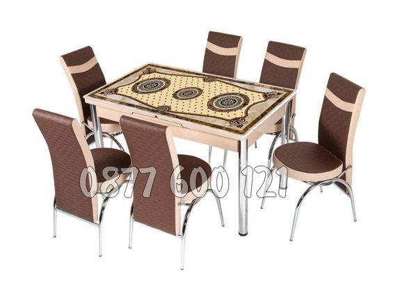 319лв.!! Маса с 6 стола