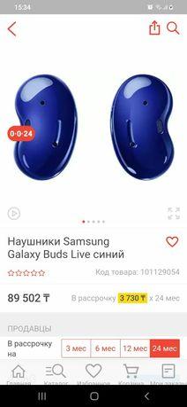 Samsung A20 +Samsung buds live